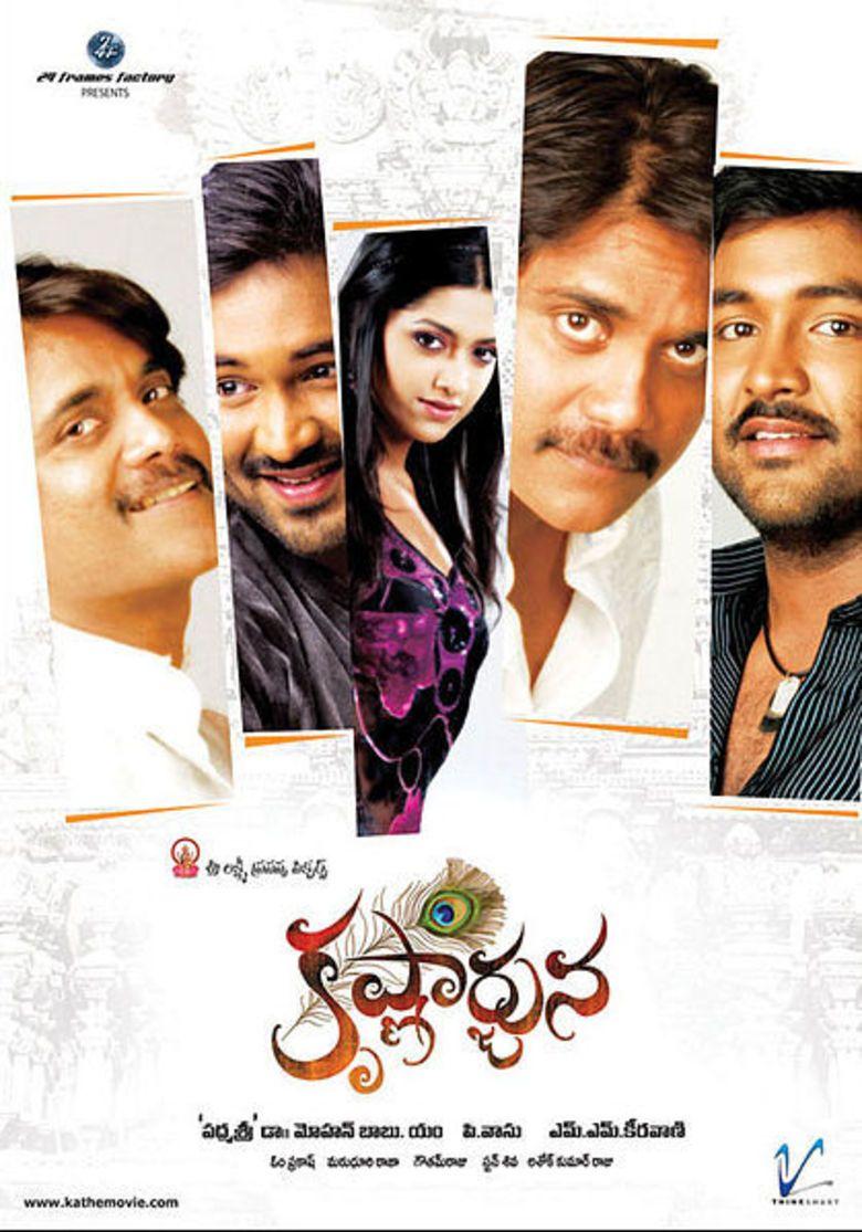 Krishnarjuna movie poster