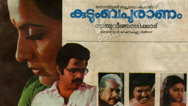 Kudumbapuranam movie scenes