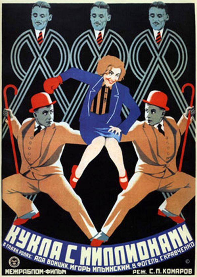 Kukla s millionami movie poster