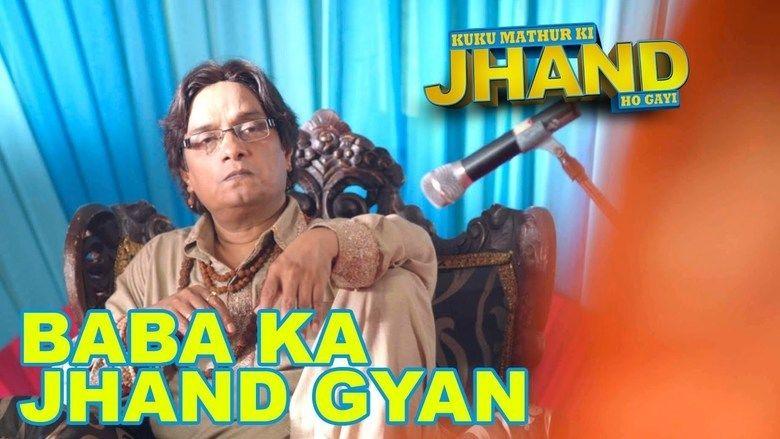 Kuku Mathur Ki Jhand Ho Gayi movie scenes