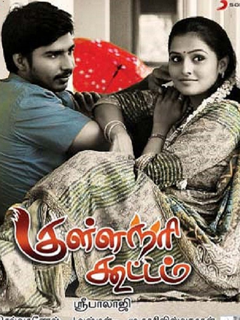 Kullanari Koottam movie poster