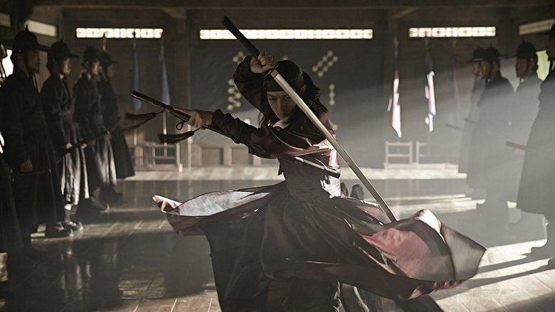 Kundo: Age of the Rampant movie scenes
