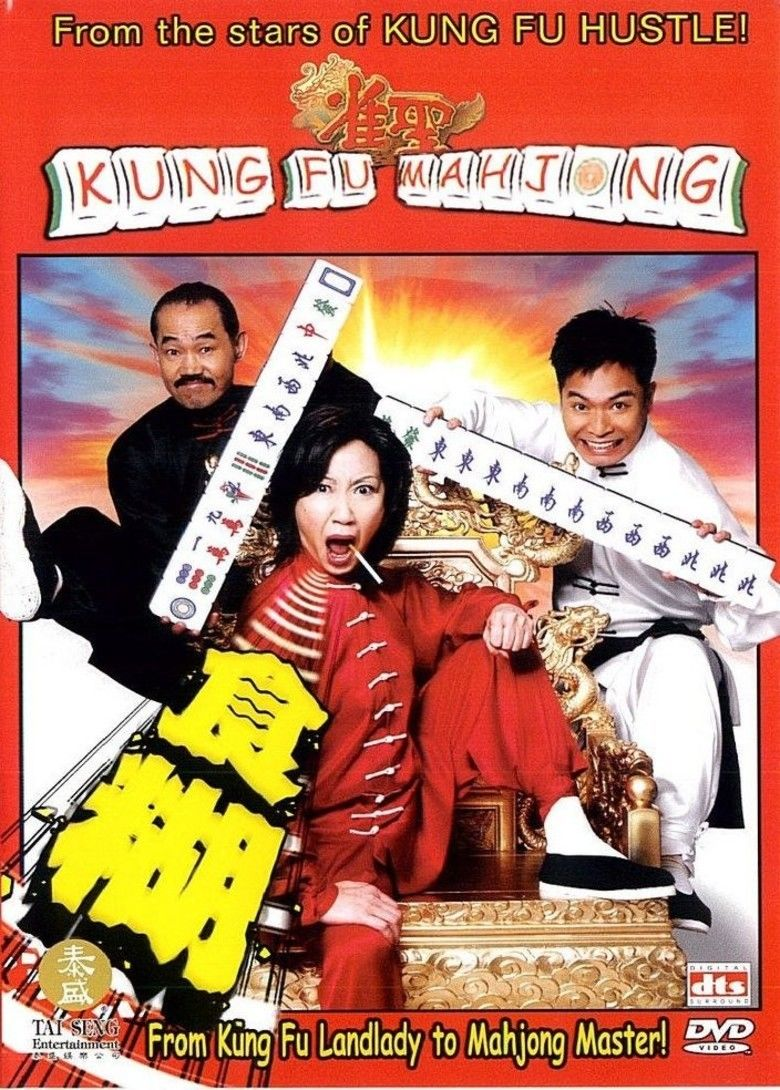 Kung Fu Mahjong movie poster