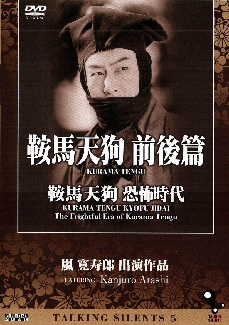 Kurama Tengu: Kyofu Jidai movie poster