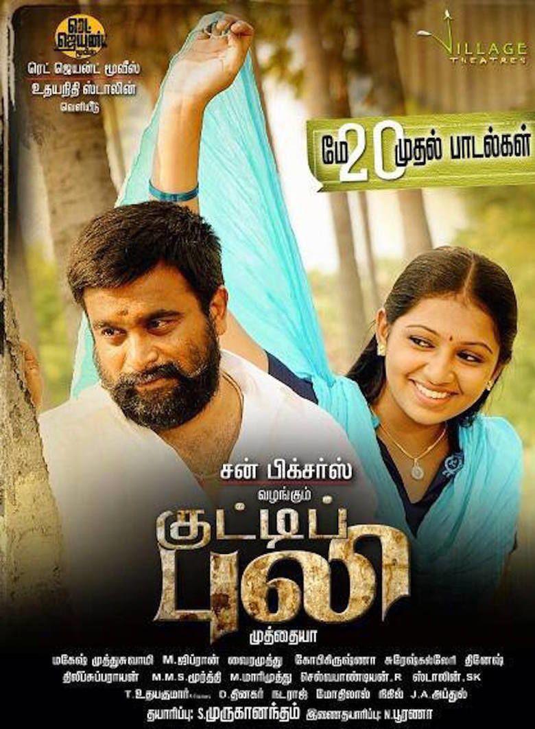 Kutti Puli movie poster