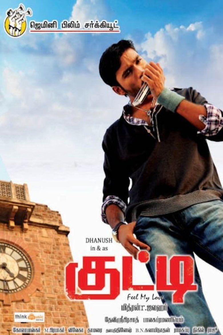 Kutty (2010 film) movie poster