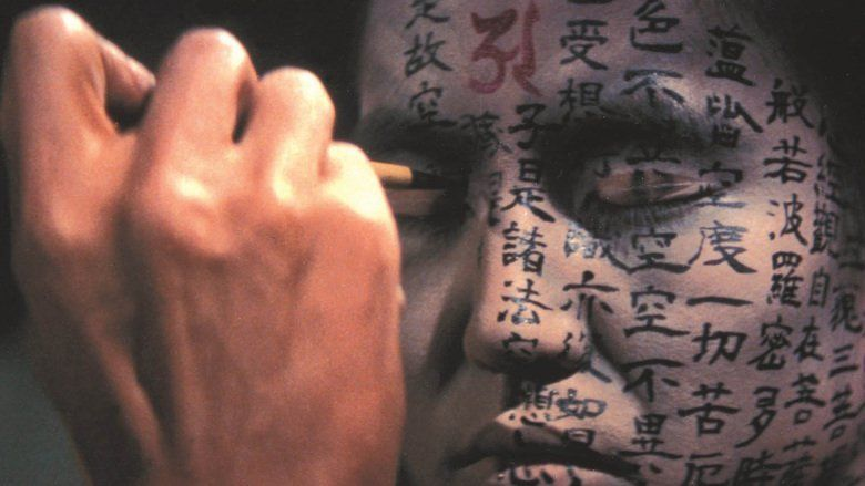 Kwaidan (film) movie scenes