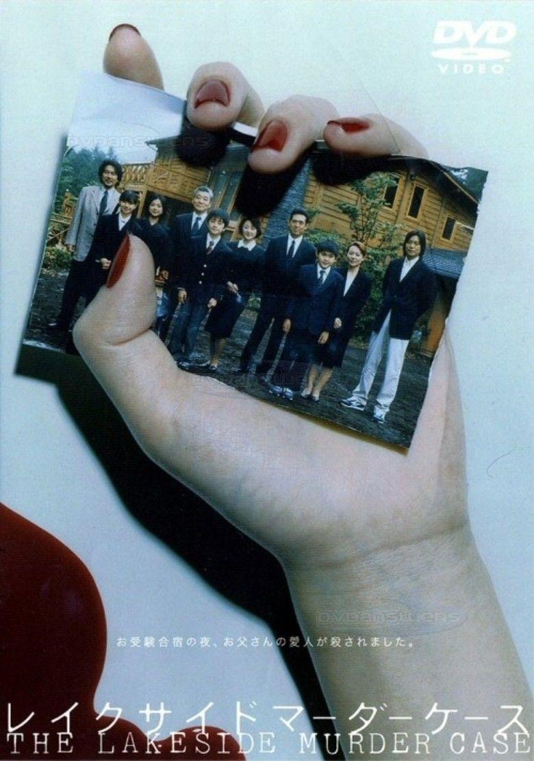 Lakeside Murder Case movie poster