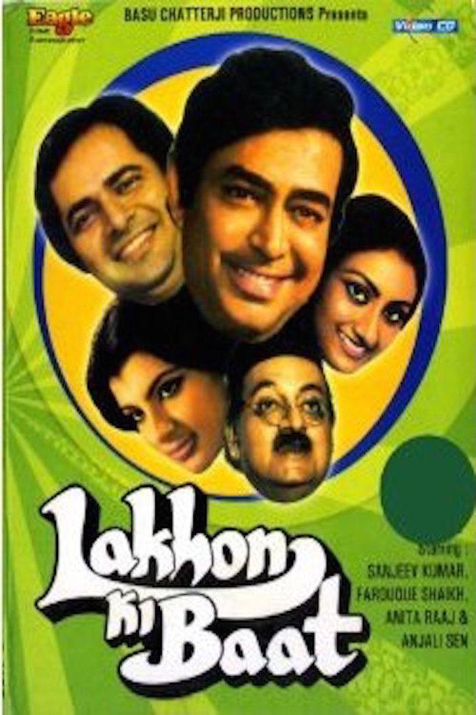 Lakhon Ki Baat movie poster