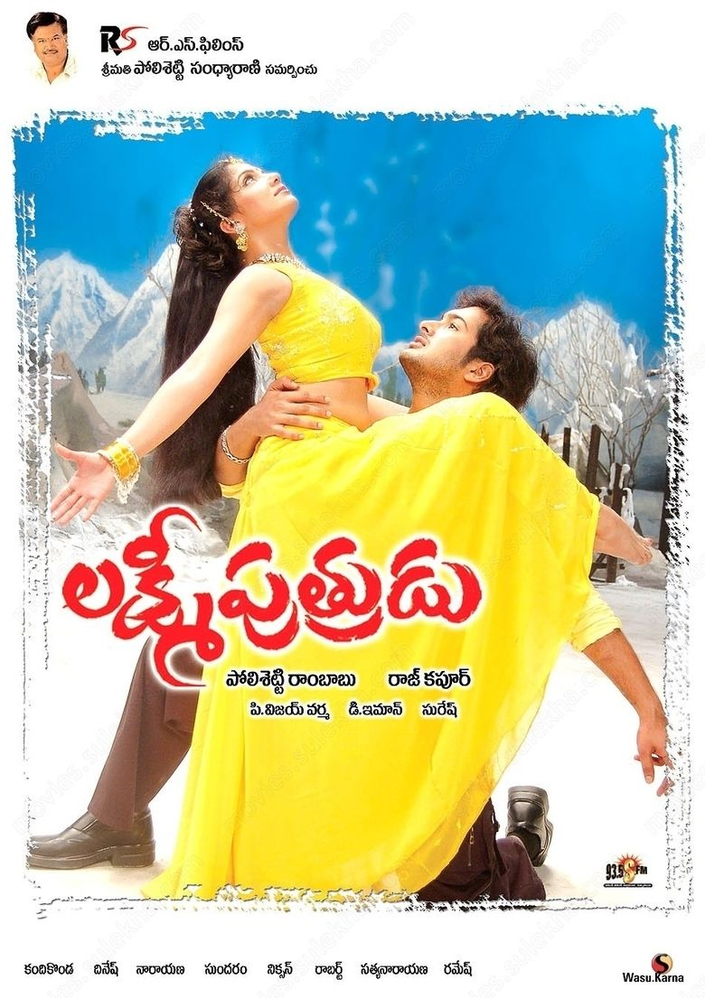 Lakshmi Putrudu movie poster