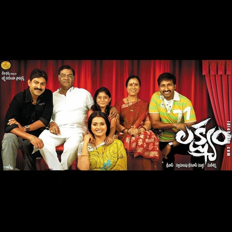 Image result for lakshyam 2007 movie posters