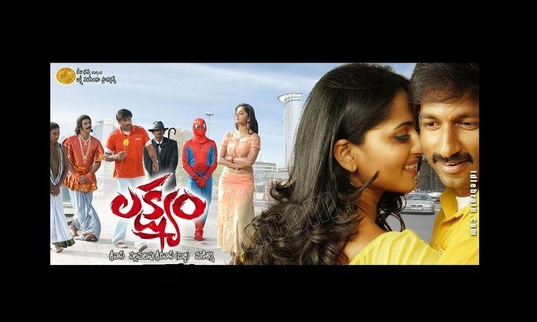 Lakshyam (2007 film) movie scenes