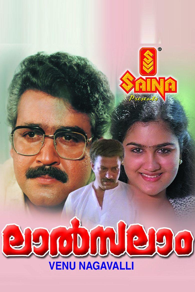 Lal Salam (1990 film) movie poster