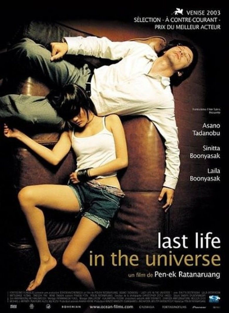 Last Life in the Universe movie poster