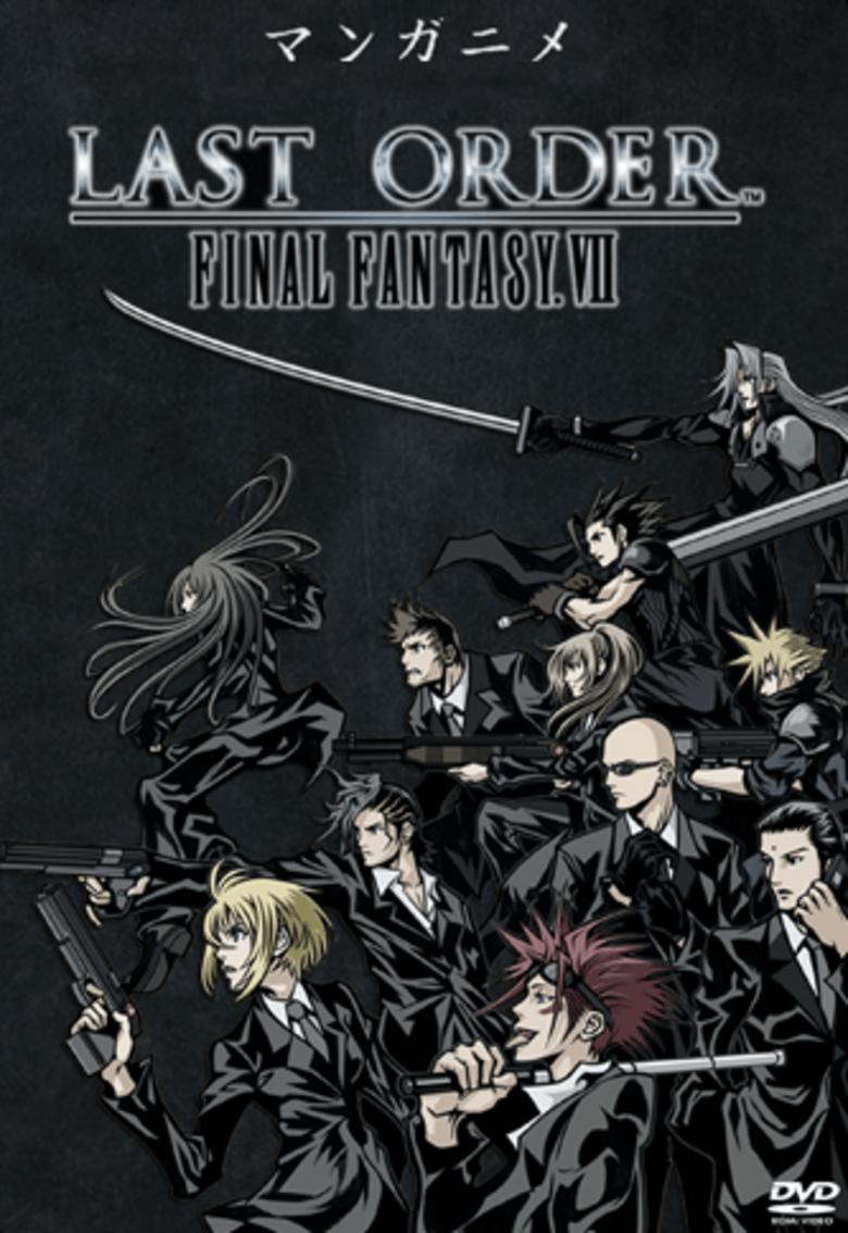 Last Order: Final Fantasy VII movie poster