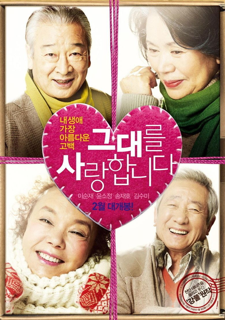 Late Blossom movie poster