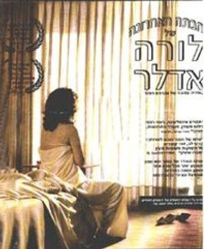 Laura Adlers Last Love Affair movie poster