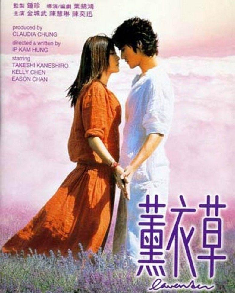 Lavender (2000 film) movie poster
