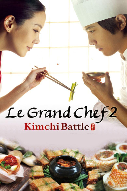 Le Grand Chef 2: Kimchi Battle movie poster