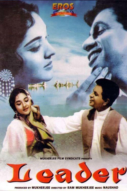 Leader (1964 film) movie poster