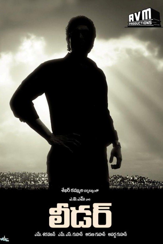 Leader (2010 film) movie poster