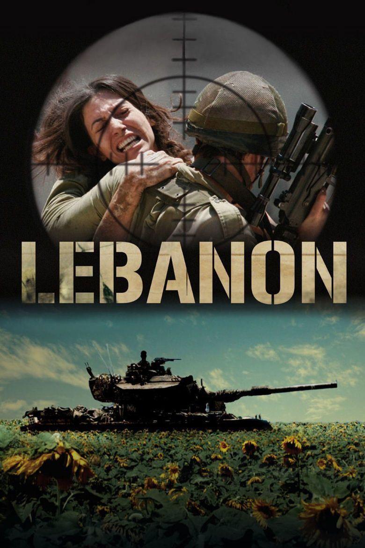 Lebanon (2009 film) movie poster