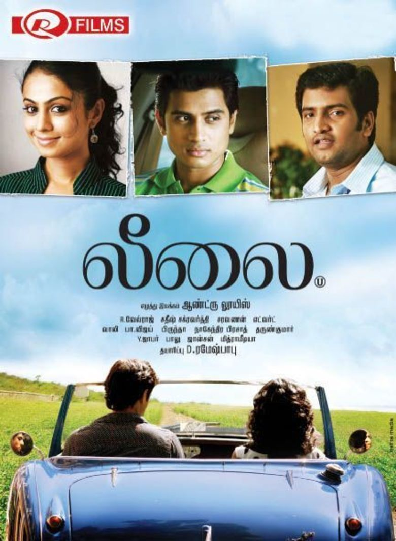 Leelai movie poster