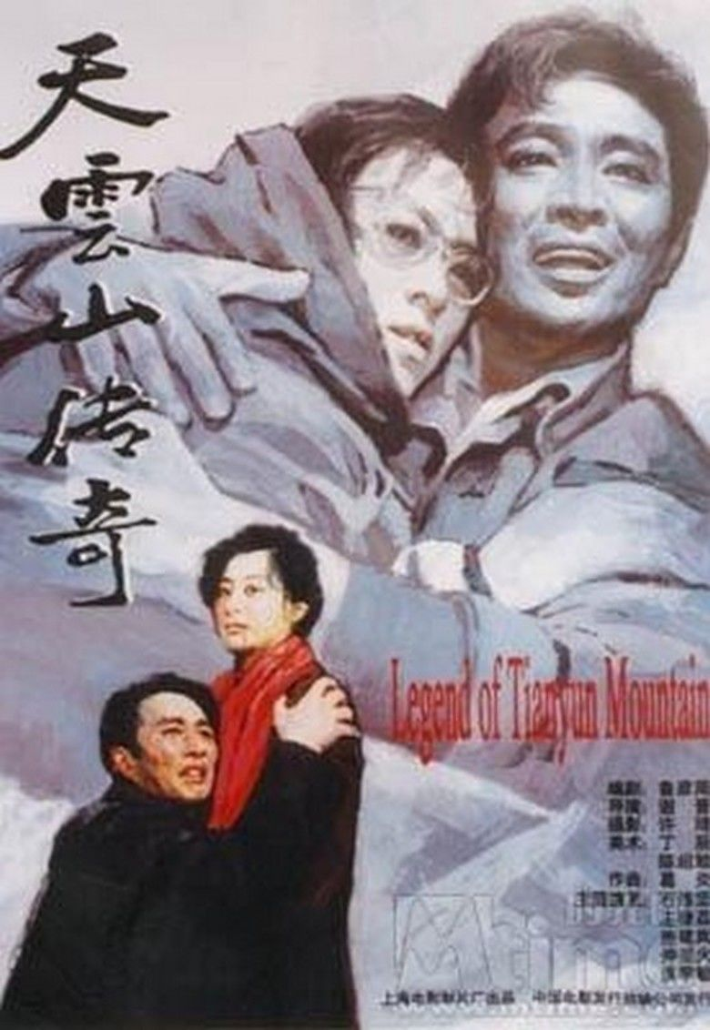 Legend of Tianyun Mountain movie poster