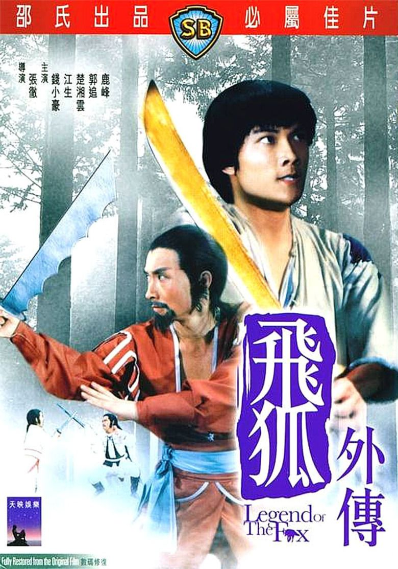 Legend of the Fox movie poster