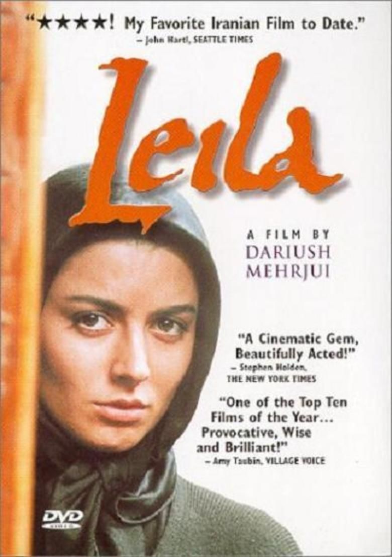 Leila (1996 film) movie poster