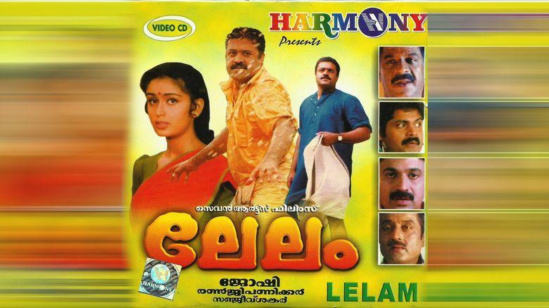 Lelam movie scenes