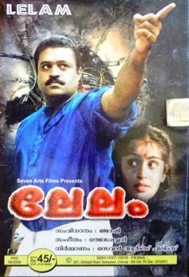 Lelam movie poster