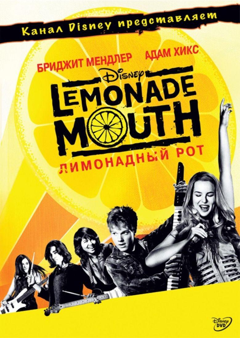 Lemonade Mouth (film) movie poster