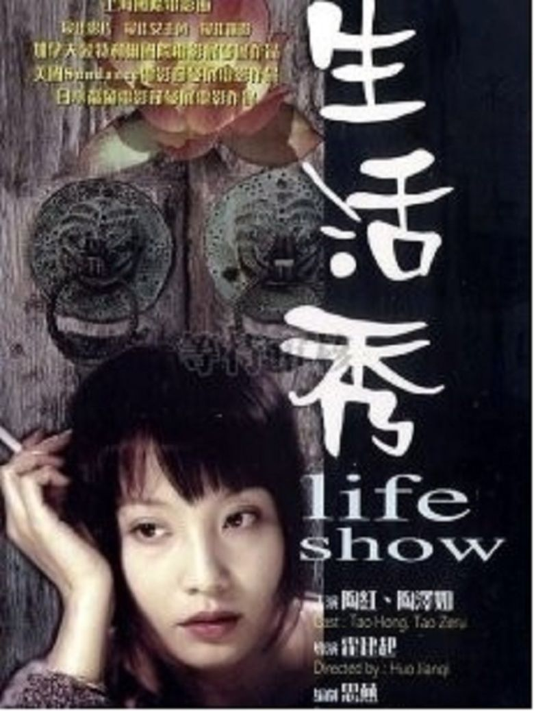 Life Show movie poster