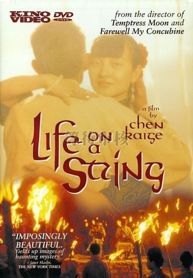 Life on a String (film) movie poster