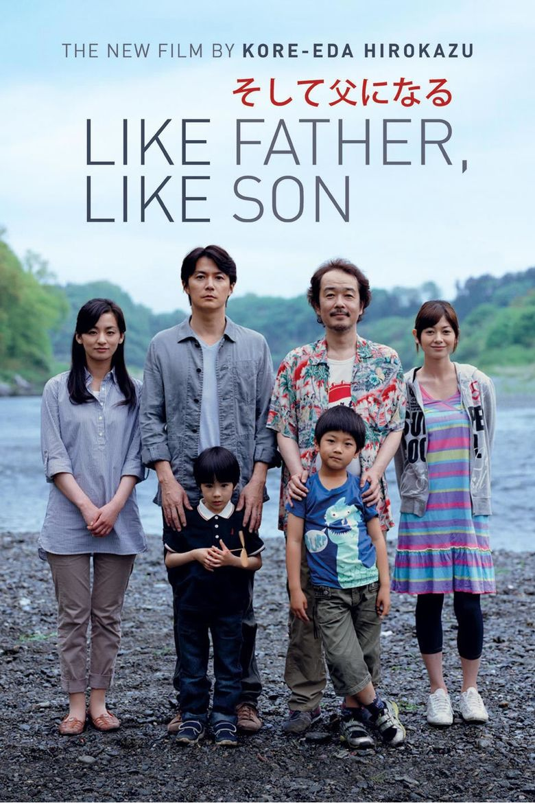 Like Father, Like Son (2013 film) movie poster
