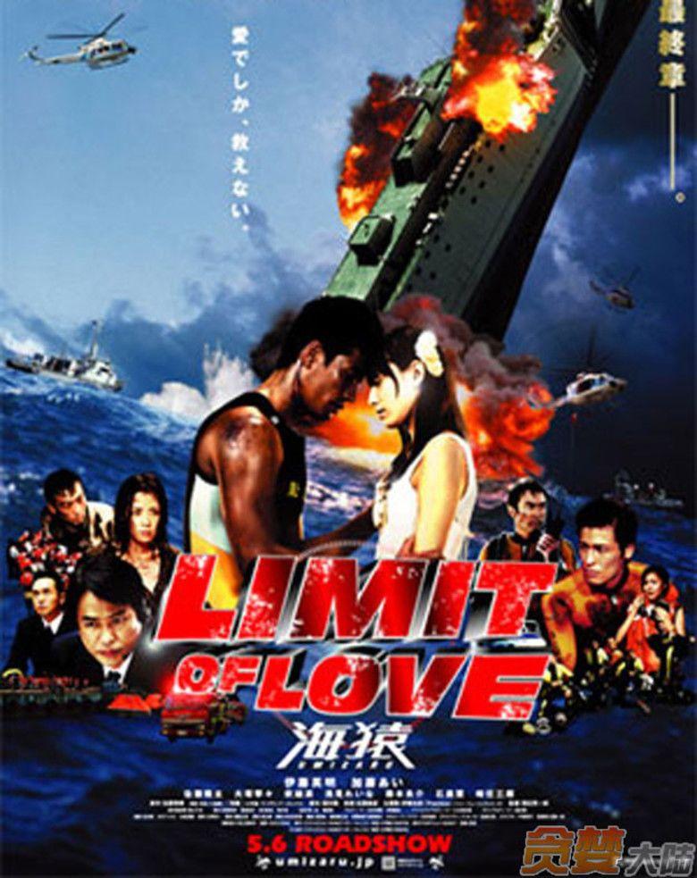 Limit of Love: Umizaru movie poster