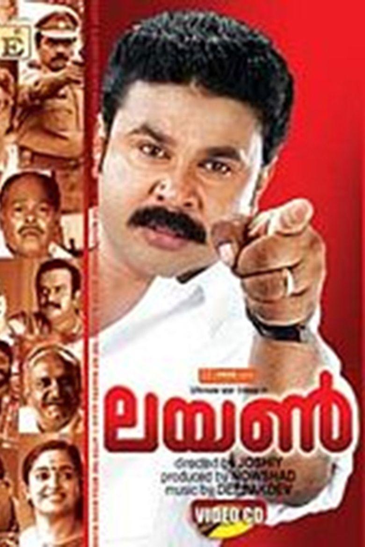 Lion (2006 film) movie poster