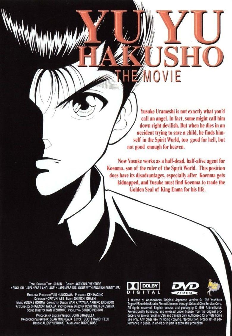 List of YuYu Hakusho films movie poster