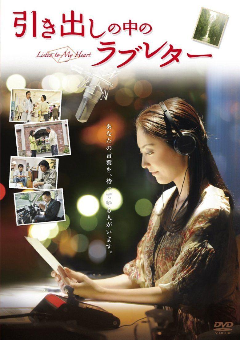 Listen to My Heart (film) movie poster