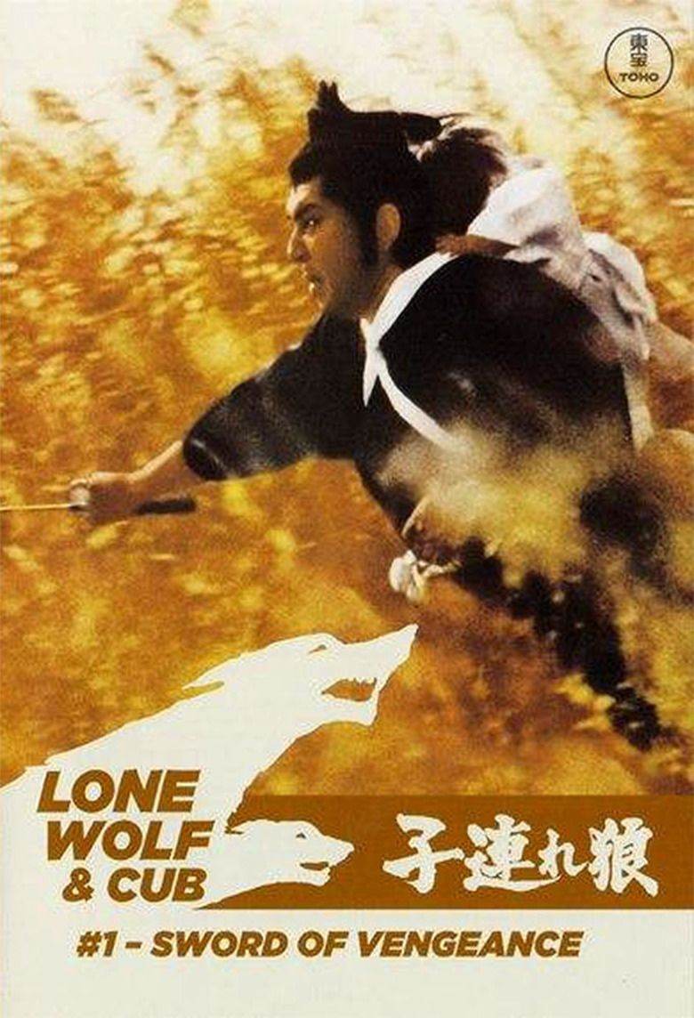 Lone Wolf and Cub: Sword of Vengeance movie poster