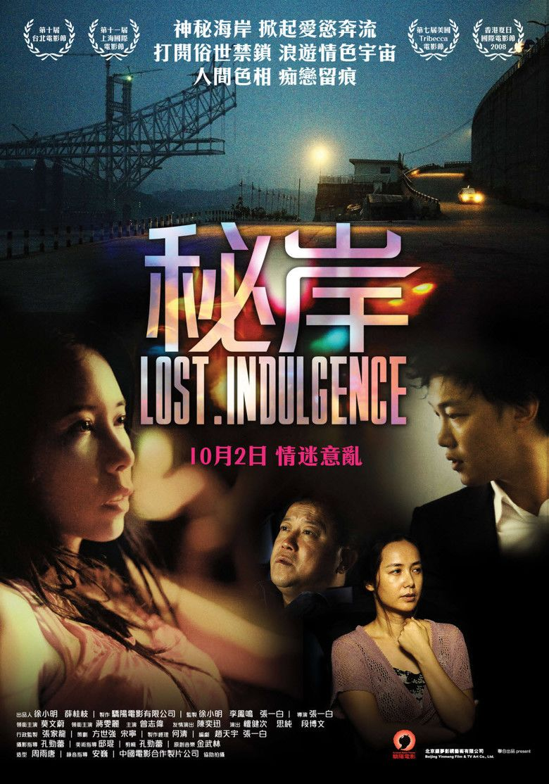 Lost Indulgence movie poster