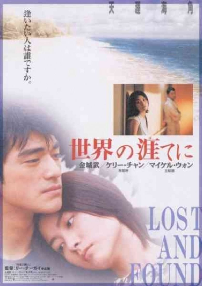 Lost and Found (1996 film) movie poster