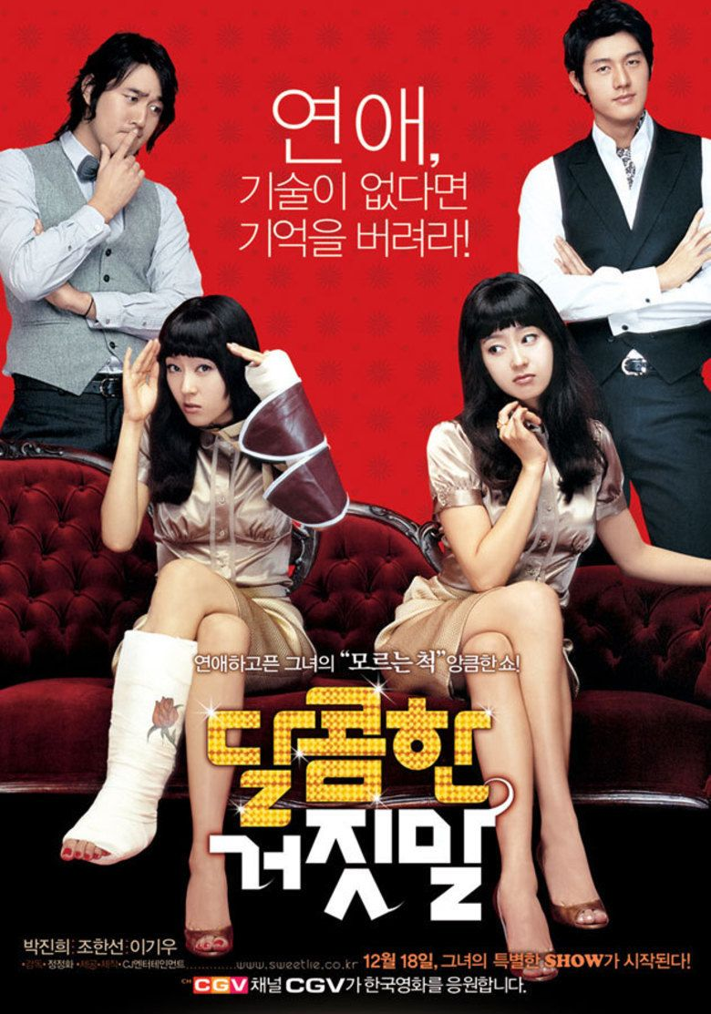 Lost and Found (2008 film) movie poster