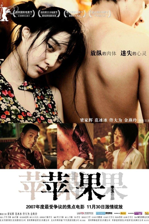 Lost in Beijing movie poster