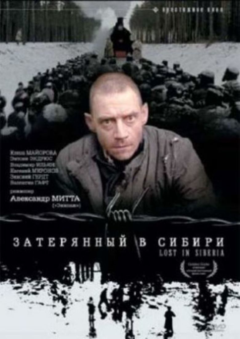 Lost in Siberia movie poster
