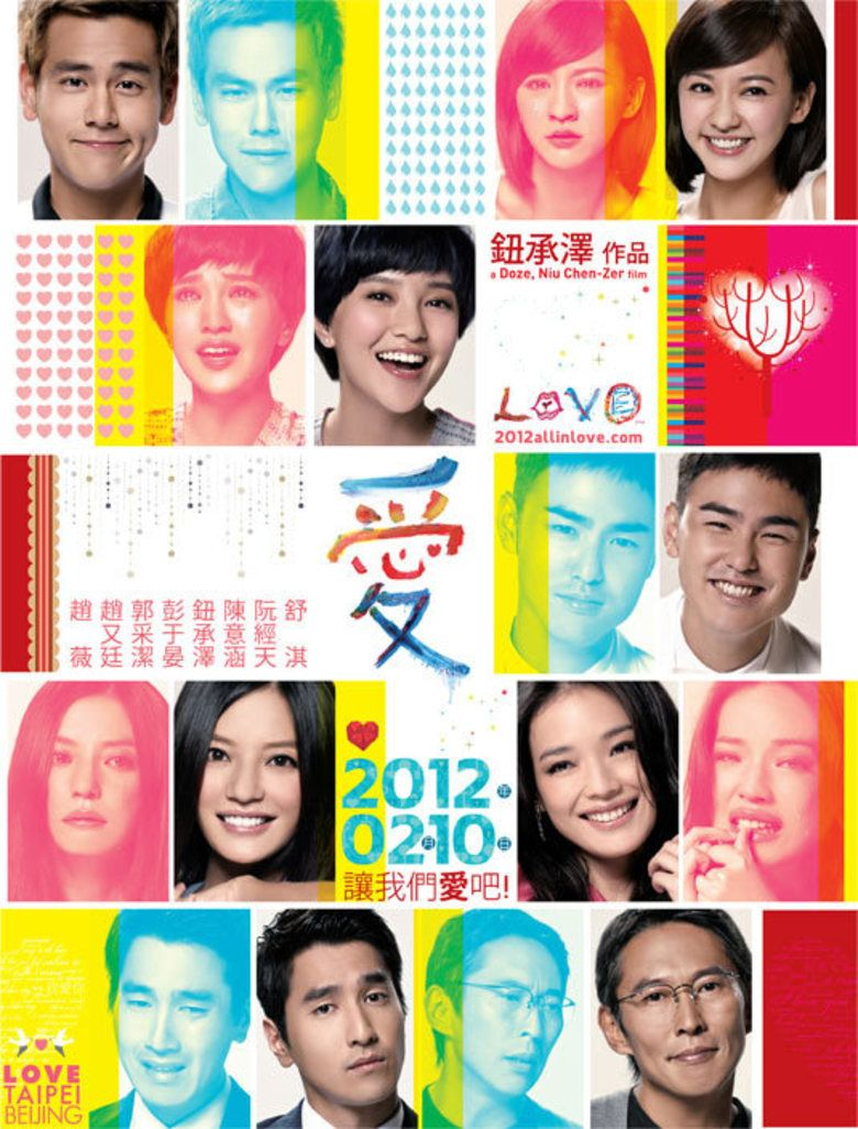 Love (2012 Taiwanese film) movie poster