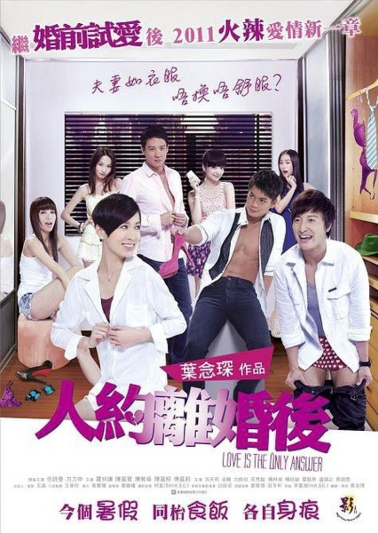 Love Is the Only Answer movie poster