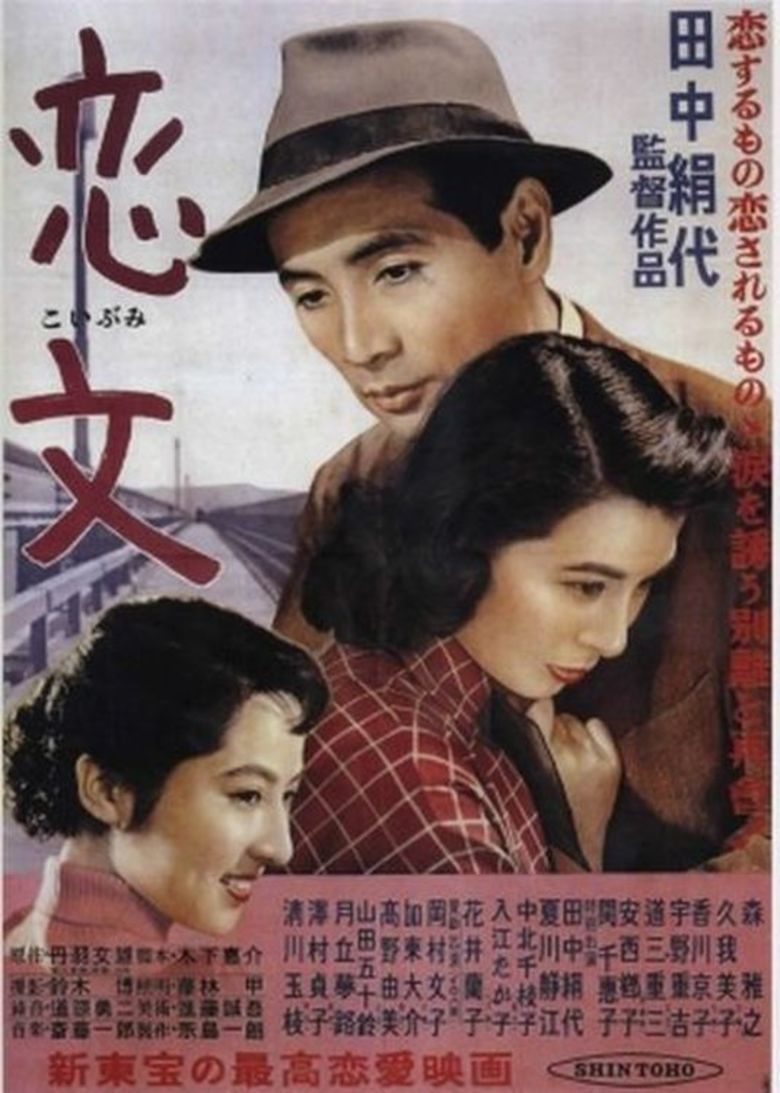 Love Letter 1953 film Alchetron the free social encyclopedia