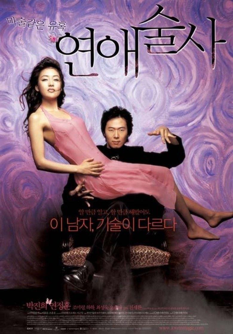 Love in Magic movie poster